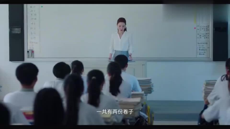 新来的女转校生考试偷抄小北试卷 结果成绩出来自己懵了