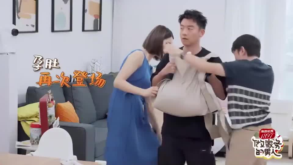 做家务的男人:郑恺做客王祖蓝家,穿孕妇装做棉花糖