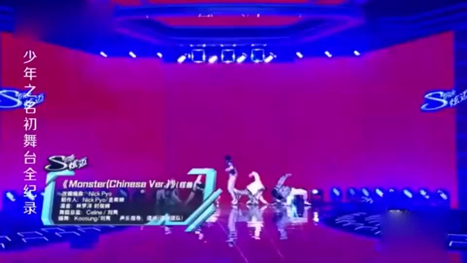 少年之名:李希侃重燃舞台嗨翻千玺,张艺兴的徒弟厉害了!