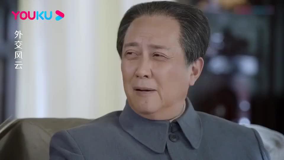 外交风云:主席瞬间大怒:中国一万海里海岸线送给你,我回井冈山