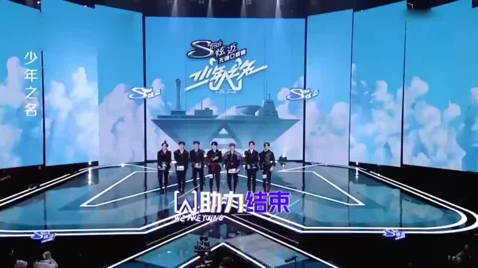少年之名:王嘉尔最难的一首歌,被李希侃完美演绎程潇好满意!