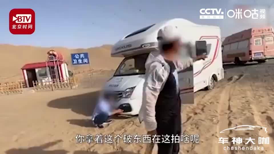 """网曝:甘肃一景区现""""专坑游客公厕""""!"""
