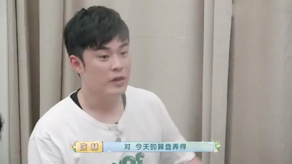 宋祖儿小敏PK口算,黄渤:终于赶上70岁爷爷了