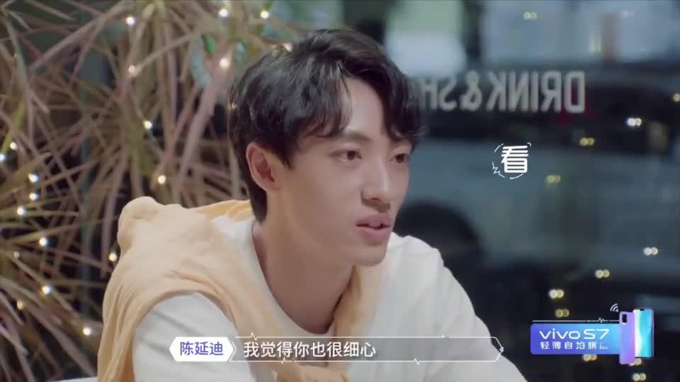 杨超越:我不想谈恋爱,只想挣钱!