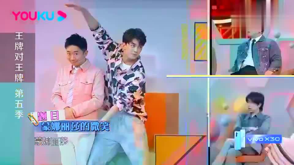王牌:华晨宇答题如开挂,一秒猜出谜题,张歆艺都成他小迷妹了!