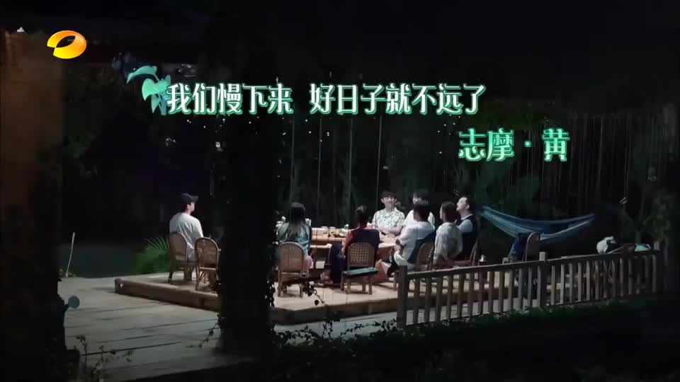 """黄磊玩游戏使坏,周迅连环嘴瓢""""出租车"""",场面笑到失控"""