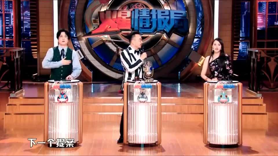 黄圣依提案太吓人,一开口就把张馨予得罪了,杨迪刘维在旁边偷笑