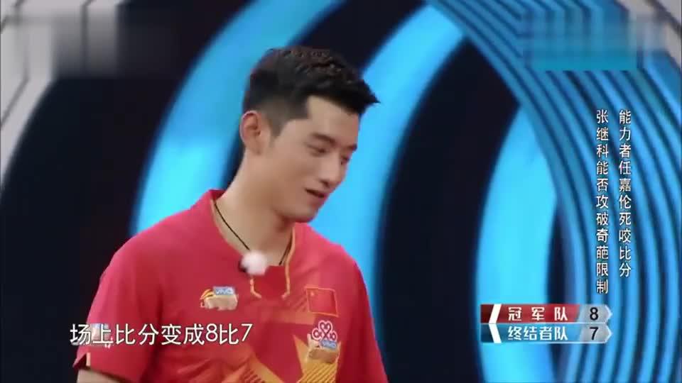 张继科接球暴扣直接得分,把王涛教练高兴坏了,世界冠军不同凡响