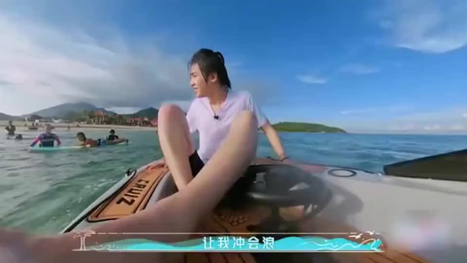 夏日冲浪店:黄明昊刚想下船没想到裤子被勾住了?