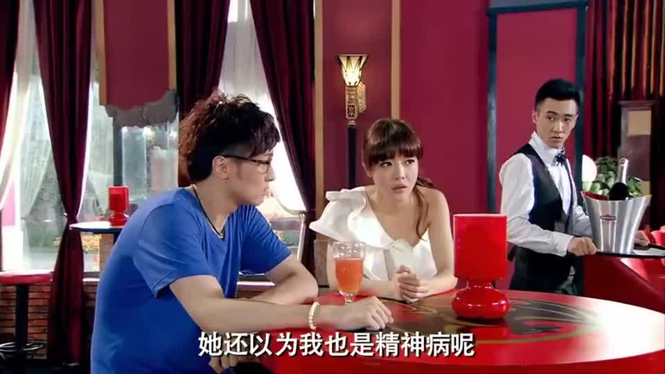 爱情公寓3:美嘉接受艾派德要去吉隆坡,一菲曾小贤决定阻止她