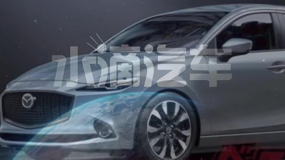 视频:全新马自达2渲染图曝光