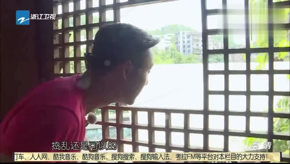 十二道锋味:陈伟霆成为监工,马苏都要给他揉肩,真是太逗了!