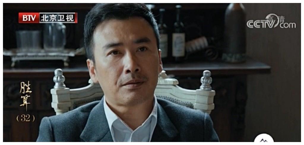 柳云龙监制并主演的《胜算》中唐飞怒斥福原