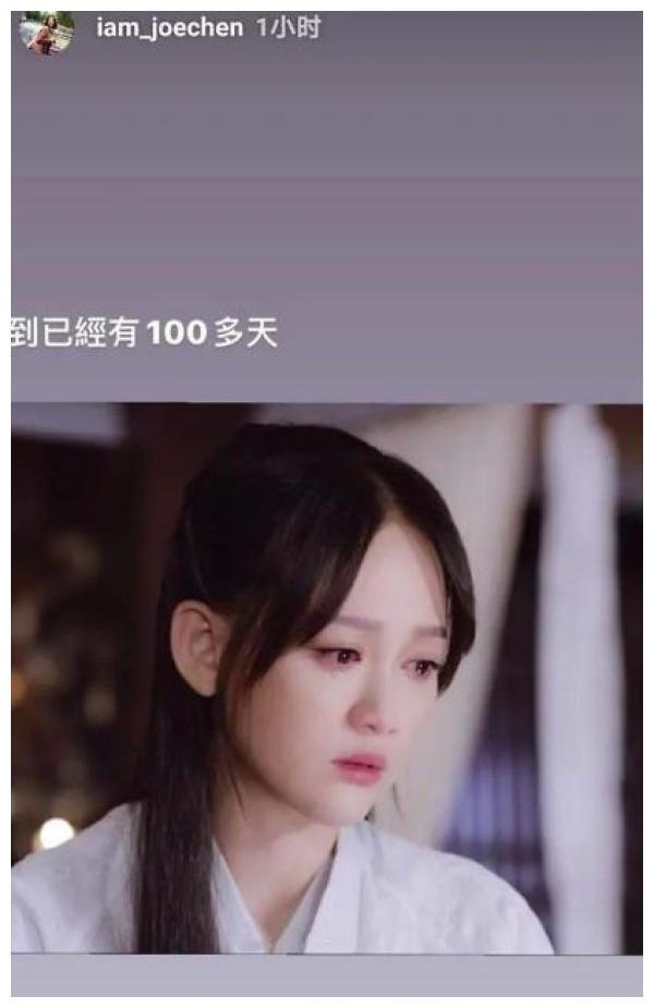 41岁陈乔恩示爱小9岁男友!放流泪图表达思念