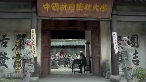 伟人历史:贺子珍要去西安了!毛同志匆匆赶去!可是来不急了