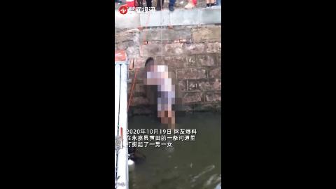 河道惊现一男一女两具尸体 两人身体僵硬脸部苍白