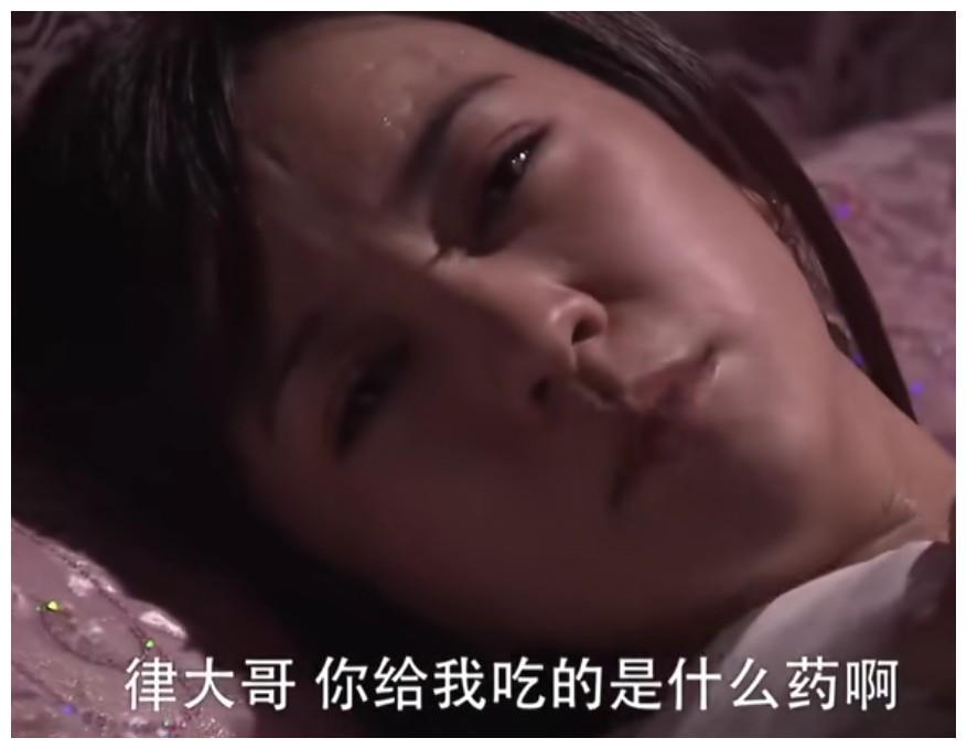 流星蝴蝶剑孙小蝶:失去贞洁未婚生子,与孟星魂相守浪迹天涯!