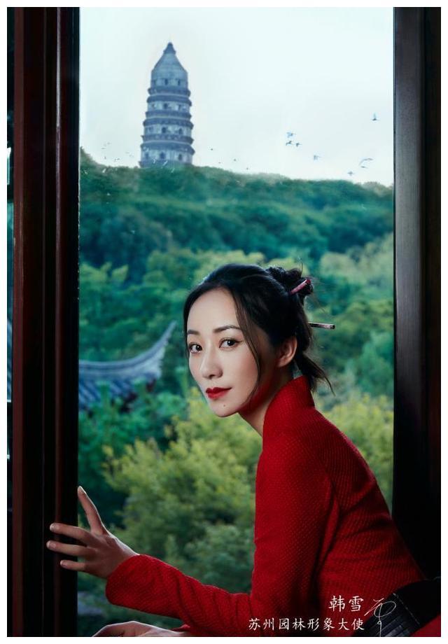 韩雪官宣苏州园林形象大使,时尚大片,超美