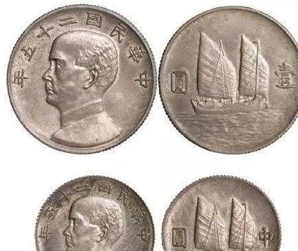 各版本的孙中山开国纪念币——最全拍卖价格表