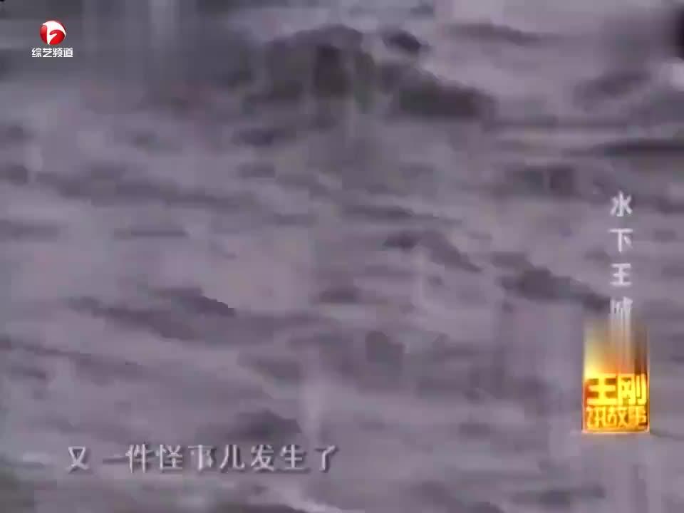 渔民打鱼捞出白色物体, 仔细一看吓出一身冷汗! 是一具木乃伊