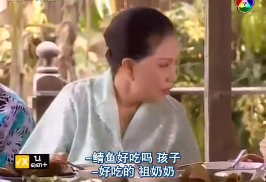总裁吃饭卡了鱼刺,灰姑娘一脸担心
