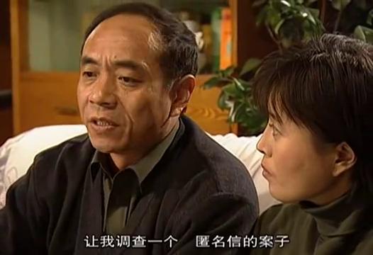 黑洞:聂明宇接到消息,匿名信的案子由刘振汉调查