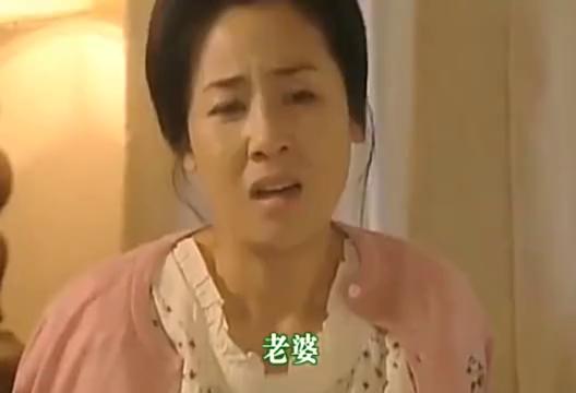 蓝色生死恋:妻子想见恩熙,丈夫对她说,蒙了!