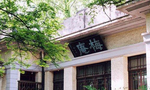 1000多年的梅庵,因为六祖惠能而得名,更有乾隆道光年间的石