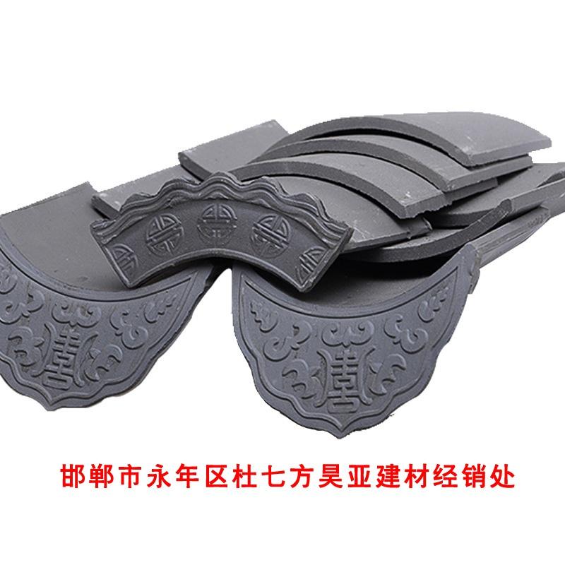 邯郸厂家花边瓷砖定制花