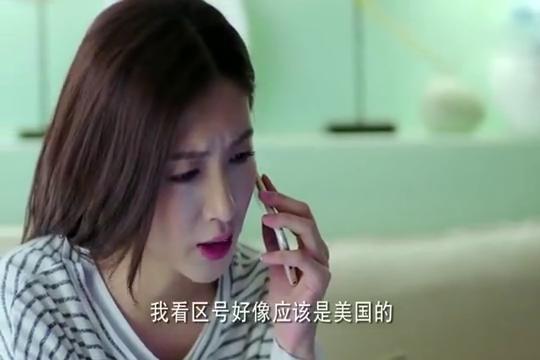 最佳前男友:方思发现李唐手机里的录音