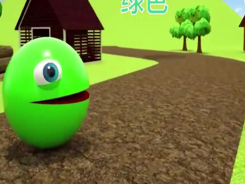 大球球吃甜椒,益智动画学颜色