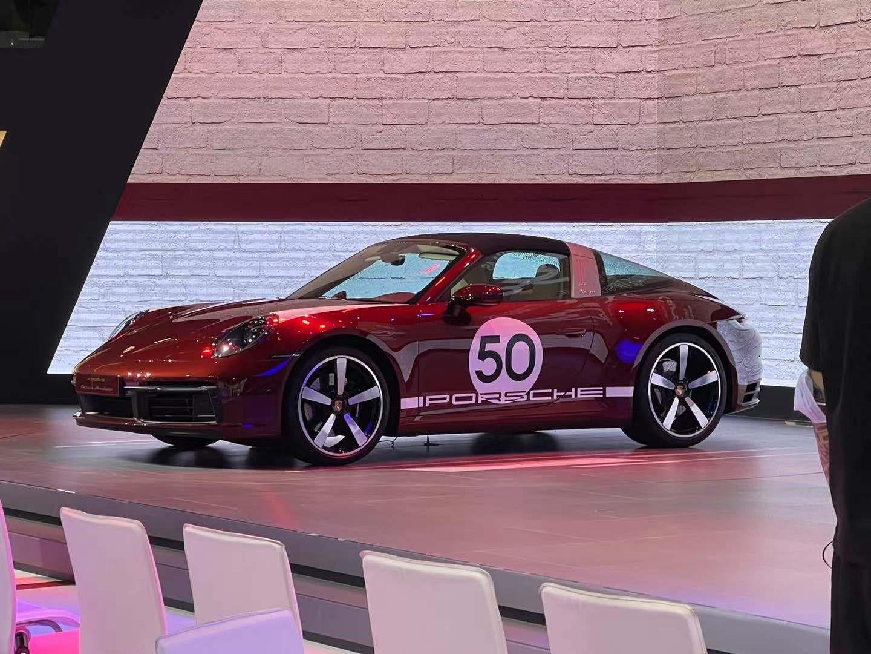 2020广州车展 | 保时捷911 Targa 特别版车型亮相