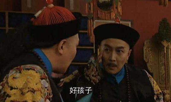 雍正王朝中,太子和老八都向国库借钱,为何老四不为所动?