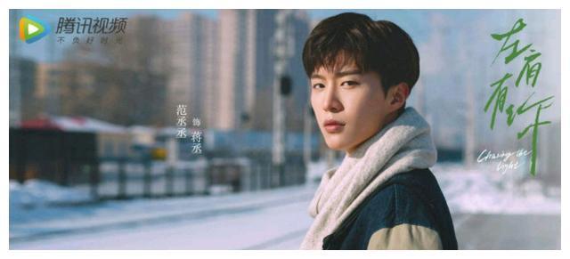 《左肩有你》官宣,范丞丞王安宇超帅阵容出演,三人海报太还原了