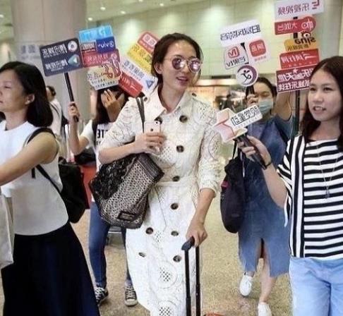 45岁林志玲为备孕增重,身材发福脸小肚明显,越来越像日本媳妇