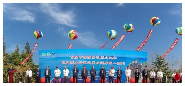 沂蒙山世界地质公园获批一周年,首届临沂地质文化年宣传活动举办
