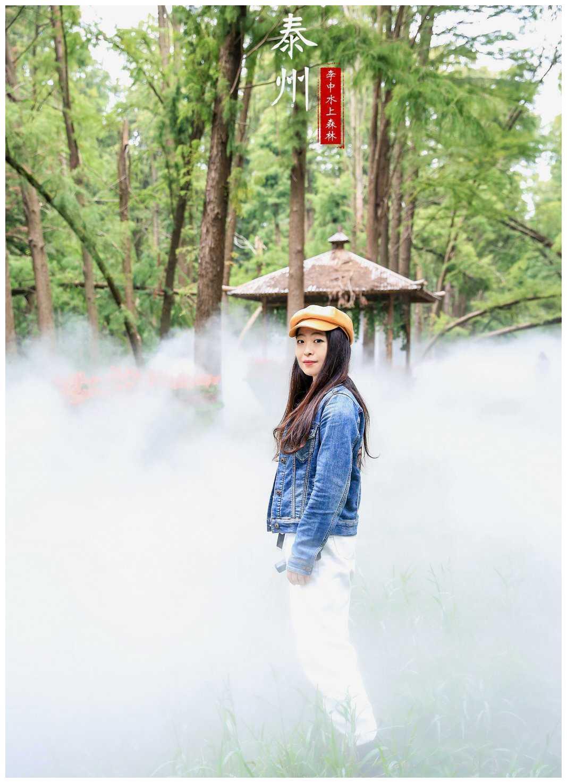 """江苏幸福指数最高的城市,郑板桥故里,有被誉""""苏中小九寨""""景点"""