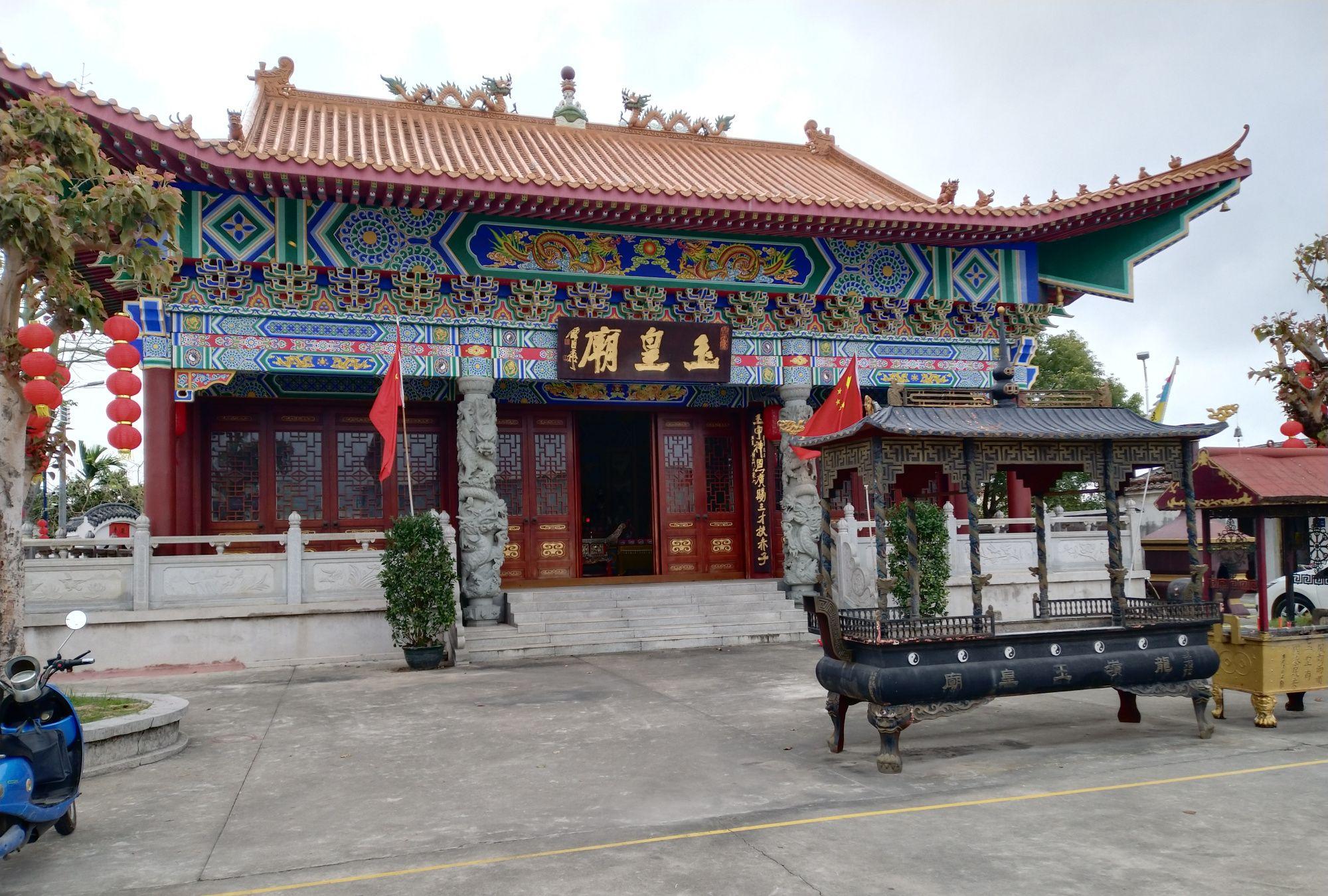 粤西民间风俗记录——难得一见敬奉玉皇大帝的玉皇庙