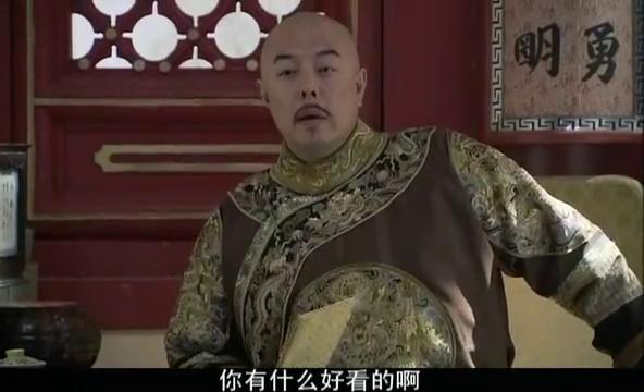纪晓岚真是太自恋了,竟说皇上稀罕看自己,不料皇上话说的绝了!
