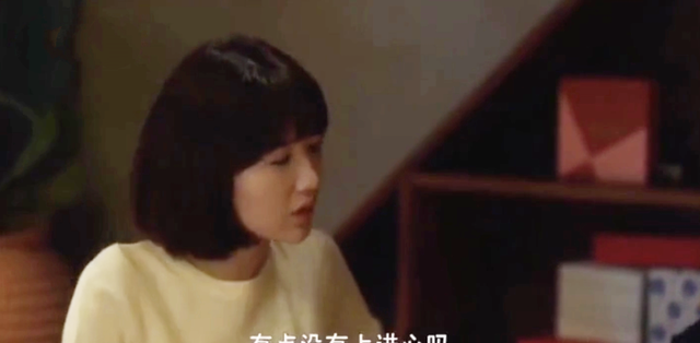 三十而已:钟晓阳玩心太大,不适合结婚,钟晓芹提出分手