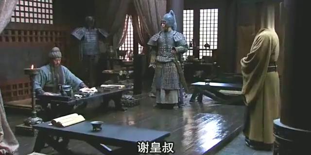 诸葛瑾讨要荆州直接被轰走,关羽:若非孔明,我让你回不了东吴