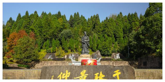 中国首个以古人的谥号命名的县,是明朝开国元勋、一代帝师的故里