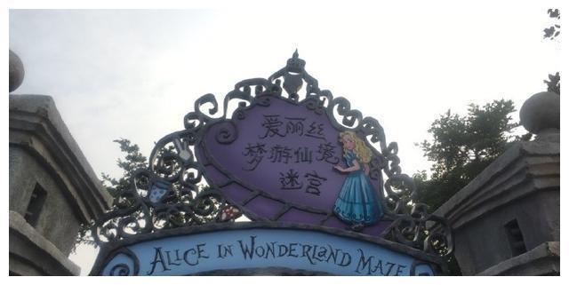 哪里能满足梦幻的少女心、纯真的童心?上海迪士尼怎么能少!