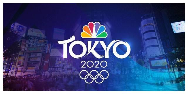 消息人士:东京奥运会要退票了