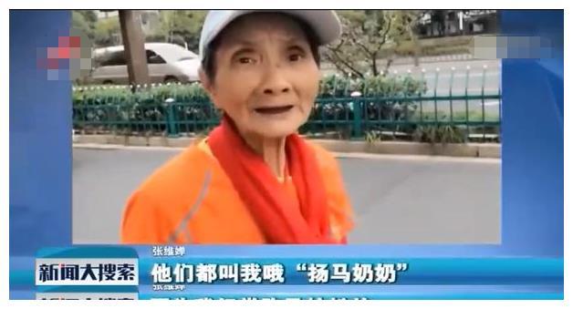 坚持长跑十余年,每天至少10公里,你敢信这位大神已经78岁了