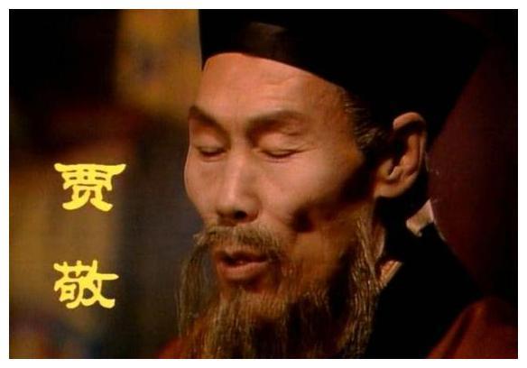 《红楼梦》里贾雨村是位学霸,一起看看古代科举考试的难度系数