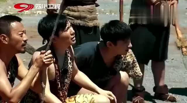 宋小宝等明星来到石器时代,惹怒首领,沈腾被吊起!