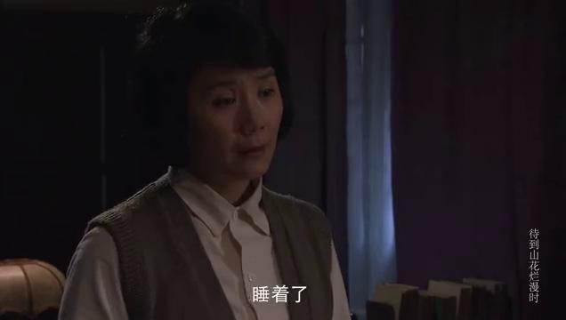 老夏夫妇知道小云执意下乡,却犹豫不决,他们内心真的希望她留下