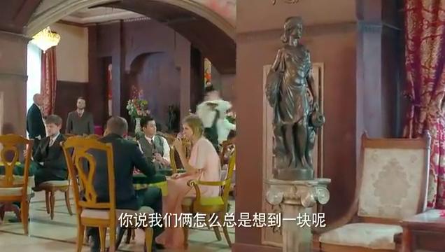昙花梦:乔振宇神通广大,一番推理,让外国同学直感慨太神奇了!