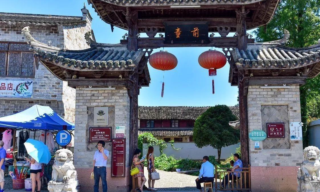 """宁波这座古镇,素有""""江南第一儒镇""""的美誉,方孝孺亲自设计祠堂"""